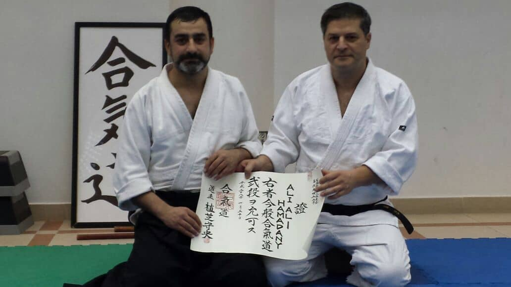 how long does an aikido black belt take